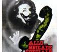 rueducine.com-allo-brigade-speciale-1962